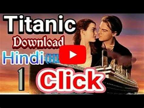 titanic film videos download how to download titanic full movie in hindi youtube