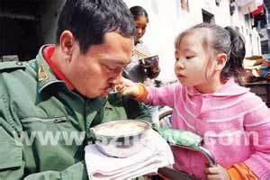 Ihrom Handuk Anak Tanggung Sd 1 myblog