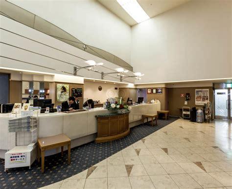 starbucks partner help desk fujita kanko washington hotel asahikawa updated 2017