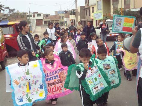 pancartas sobre la semana de la educacion inicial pancartas de eduacion inicial pancartas de sismo