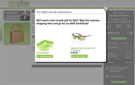 Mcdonalds E Gift Cards - egift certificates the mcdonald s way