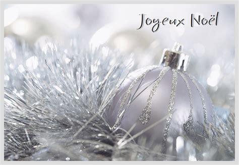 Cartes De Noel Gratuite by Carte Virtuelle De No 235 L Gratuite 224 Envoyer Ou Partager