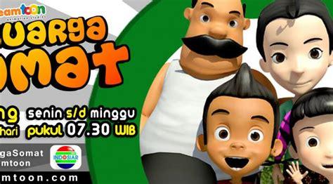 film kartun anak dudung kata pak somat soal keluarga somat menang di anugerah kpi