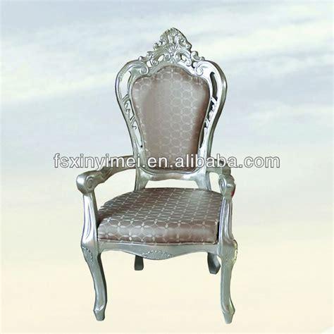 cheap comfortable chair houseofaura com cheap comfortable chair get cheap