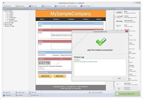 arclab web form builder v4 11 a2z p30