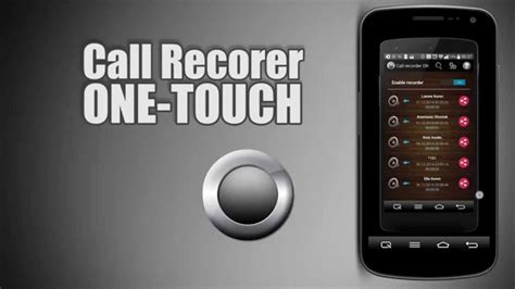 download call recorder full version for android vinixmix downloads