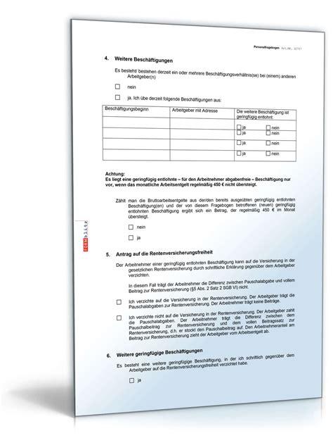 Initiativbewerbung Anschreiben Filialleiter bo bewerbung bo bewerbung 100 bewerbung reinigungskraft kostenlose muster