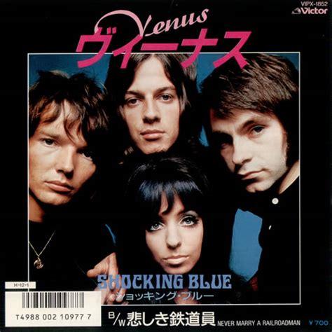 Blus Venus Import shocking blue venus japan 7 quot vinyl single 7 inch record 508824