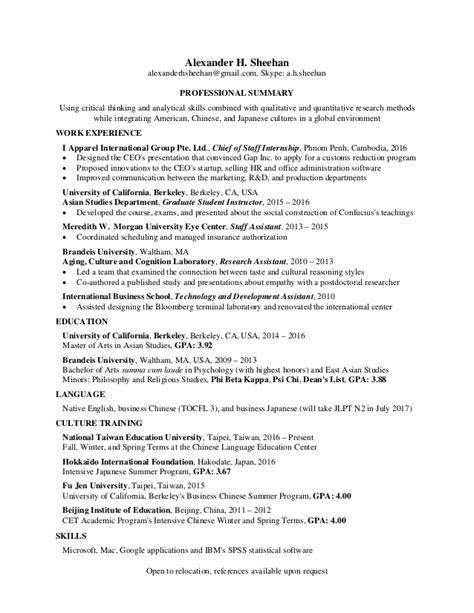 brandeis resume resume ideas