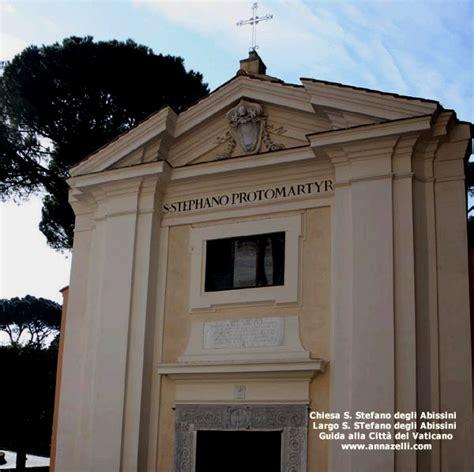 Cupola San Pietro Roma Citt 224 Del Vaticano Strade Guida Turistica Roma Le