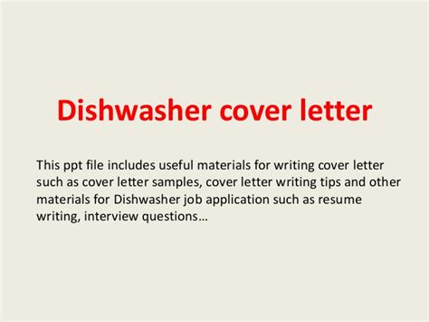 Dishwasher Cover Letters by Dishwasher Cover Letter