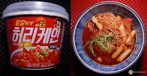 Korean Rice Cake Noodle Instant Mie Beras Korea the ramen rater s top ten south korean instant noodles 2017 edition the ramen rater