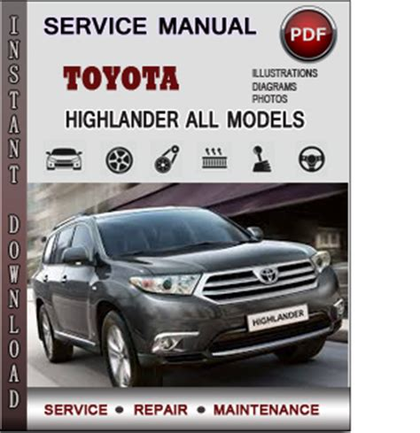 toyota highlander service repair manual download info service manuals