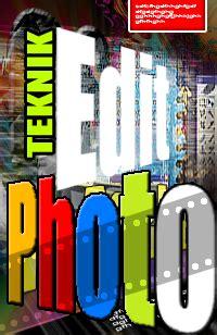 ebook desain grafis free ilmu desain grafis ebook adobe photoshop