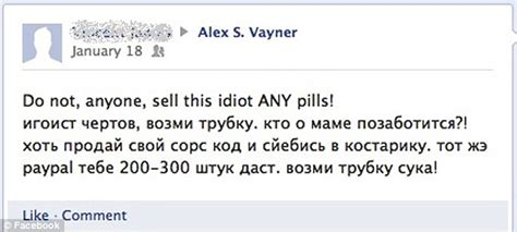 aleksey vayner impossible is nothing r 233 sum 233 star dead