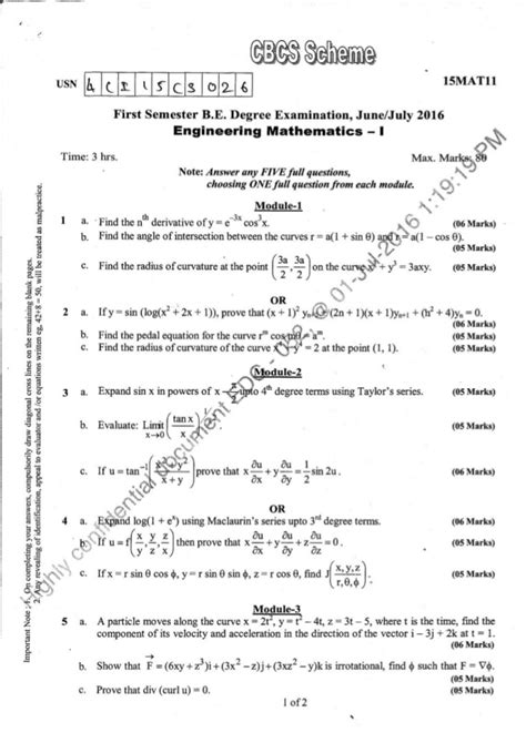 Vtu Mba Question Papers Free by 1st And 2nd Semester Vtu Be Cbcs Scheme P Cycle Question
