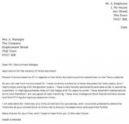 Cover Letter For Company You Already Worked At Tesco Cover Letter Example Icover Org Uk