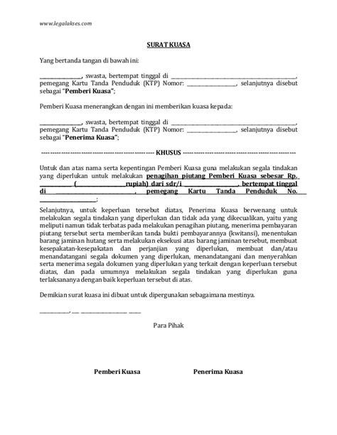 format surat kuasa utang contoh surat pernyataan hutang