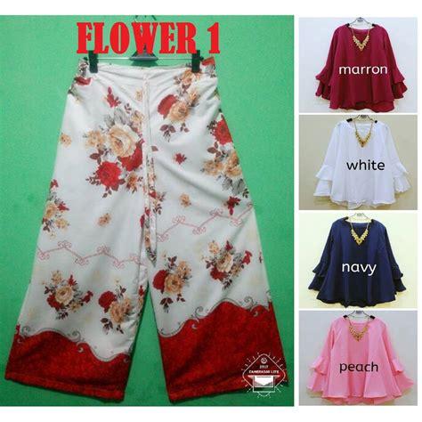 Dx 43 Dress Flower Navi best seller dres chyn brukat navi pakaian cwe fashion
