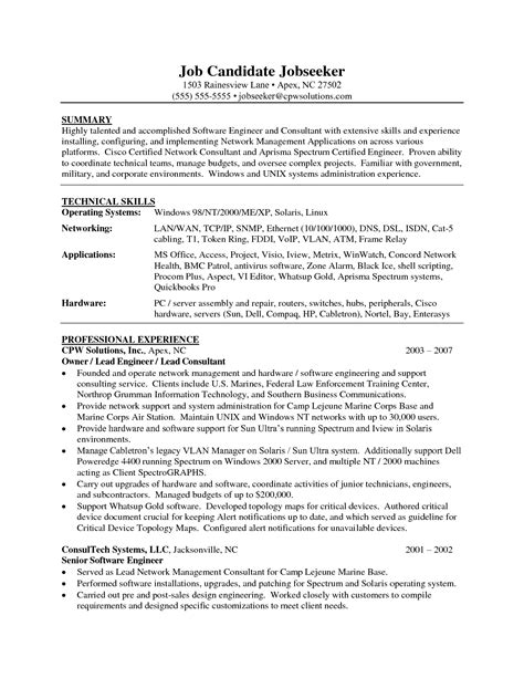 Resume Summary Exles Technical Sle Software Engineer Resume Summary Technical Skills
