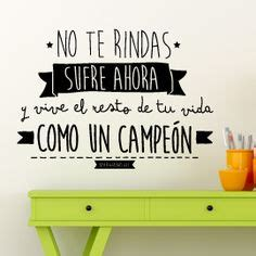 Imagenes Motivacionales Deportivas | 1000 images about frases on pinterest learn to dance