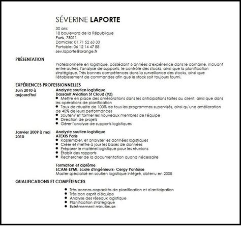 Resume Sample For Nurse by Cv Analyste Soutien Logistique Exemple Cv Analyste
