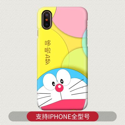Iphone 6 Casing Silikon Doraemon Standing doraemon cases pc material shell for iphone x giftcartoon
