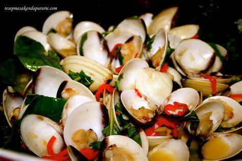 Kerang Laut Per Kilo resep kerang putih masak cabe dan daun kemangi resep