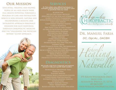 chiropractic brochures template brochure swipe file profit fuzion marketing