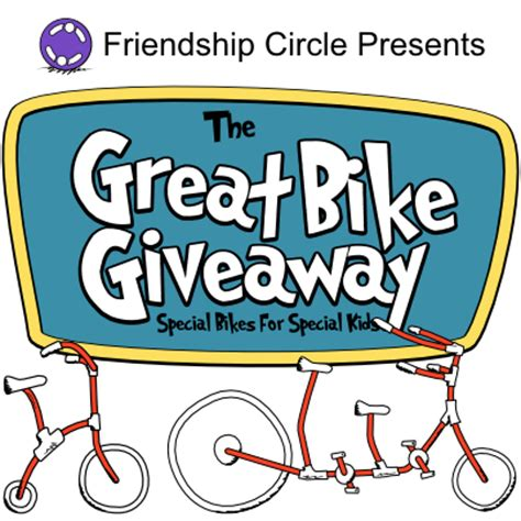 Great Bike Giveaway - friendship circle s 2014 great bike giveaway for kids with special needs