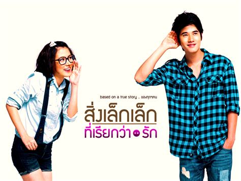 film thailand first kiss sub indo first love a little thing called love 2010 sub indo