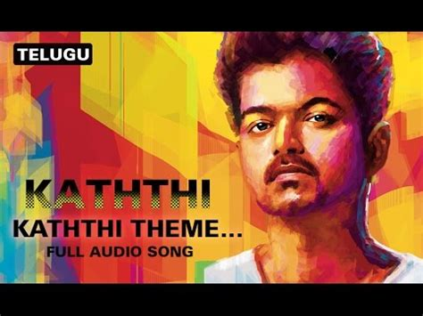 theme music anegan download kaththi theme videos to 3gp mp4 mp3 loadtop com