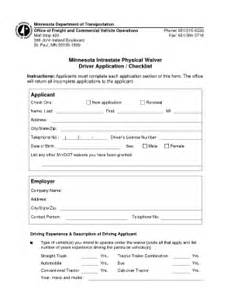 free truck driver application template minnesota intrastate physical waiver driver application