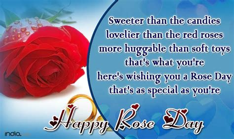 sms day special happy day 2016 best day sms quotes whatsapp