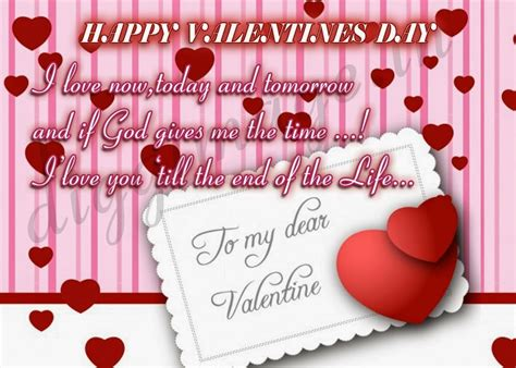 happy valentines day best friend top 100 happy day 2018 pictures images