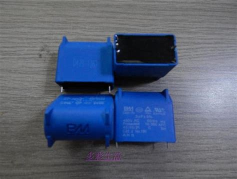 amco capacitor review cap012 capacitor 12 5 0uf 28 images capacitor for burner 28 images barens 1214 1 5hp non
