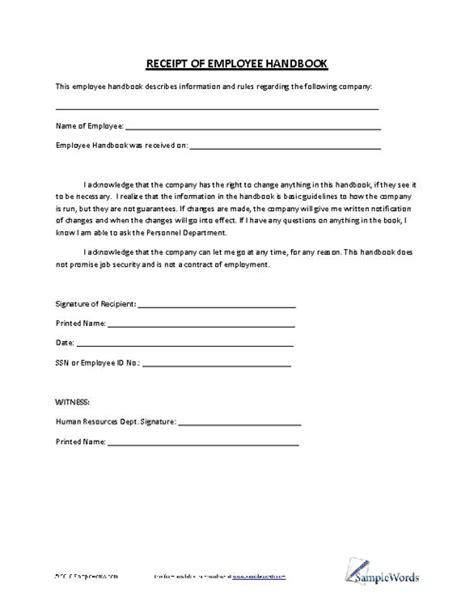 employee handbook receipt template receipt of employee handbook employee handbook
