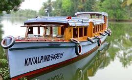 book motorboats now kerala alleppey best motorboats - Motorboat Kerala