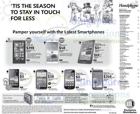 Handphone Nokia Lumia 920 handphone shop nokia lumia 920 lg optimus l9 sony xperia u htc desire x samsung galaxy tab 2