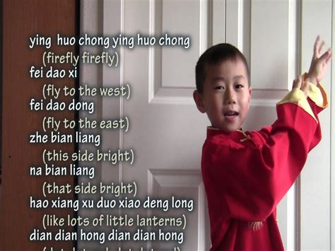 new year song translation children s song and poem about firefly 萤火虫