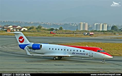 Flights From To Ktm Saurya Airlines Commences Its Daily Flight To Kathmandu