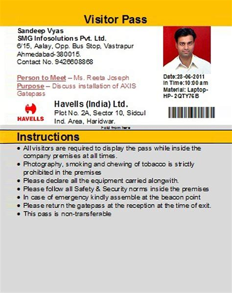 visitor contract worker vehicle gatepass photo id