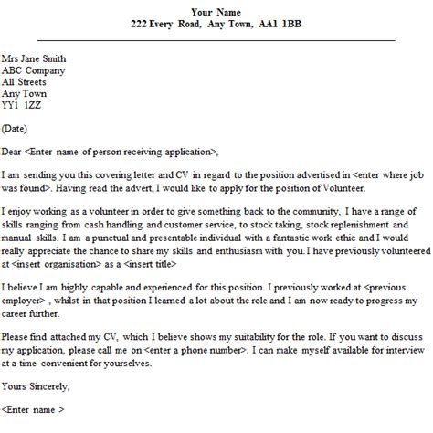 volunteer job cover letter sample lettercvcom