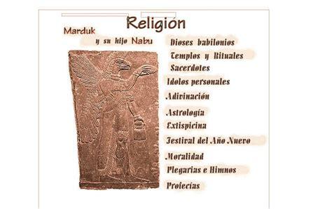 historia antigua ii historia universal 1 santillana secundaria pdf download