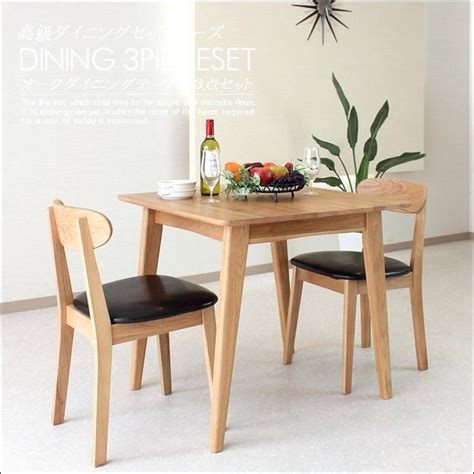 dining room sets for 2 dining table sets for 2 dining room ideas