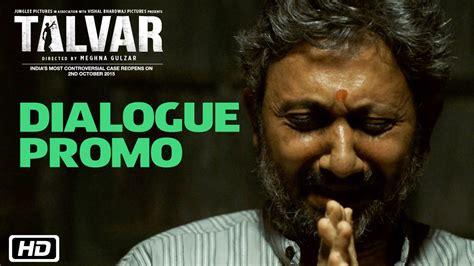 biography of film talvar videos neeraj kabi videos trailers photos videos