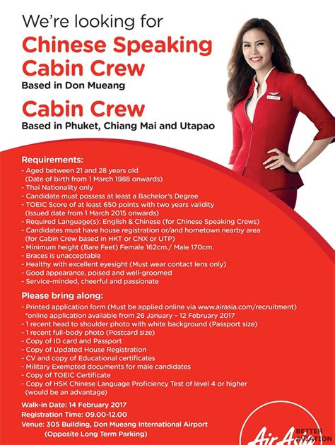 airasia career airasia thailand cabin crew walk in interview february