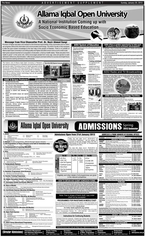 aiou allama iqbal open university pakistani education allama iqbal open university spring admissions 2013