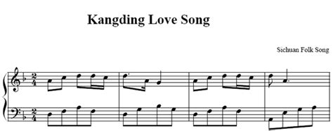 love song of kangding mp3 free chinese music sheet sichuan folk song 康定情歌