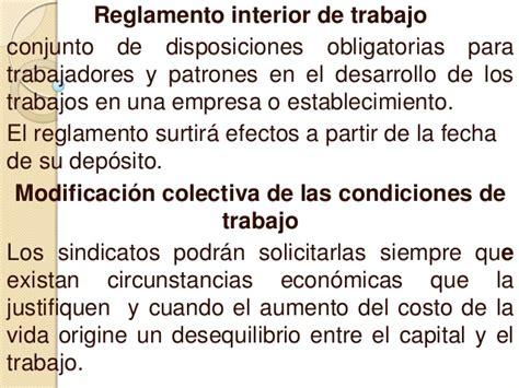 apartir de que fecha se cobra el salario del 2016 contrato colectivo de trabajo lft 2013 lic amiel
